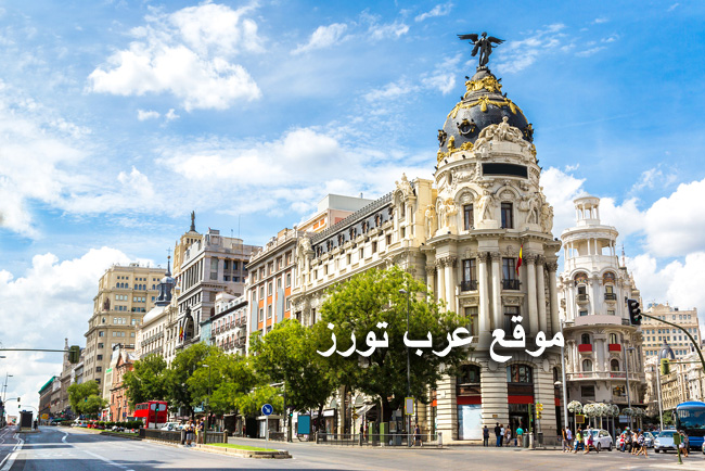 فنادق مدريد للمسافرون العرب